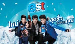 Publicité pour Est