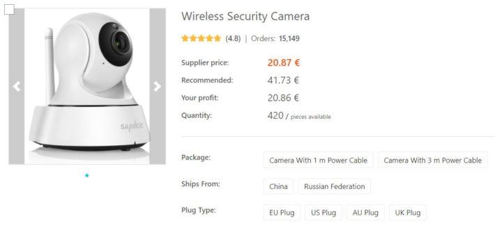 dropshipping Caméra de surveillance wifi